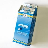 Литолизин в капсулах 0.20 г. №30