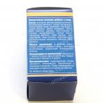 Литолизин в таблетках 0.65 г. №60